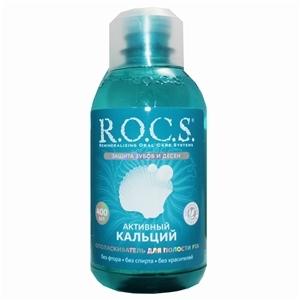 Купить Ополаскиватель для полости рта «R.O.C.S» - Активный кальций, 400 мл в Омске, в магазине Лидер-Март, ЛидерМарт