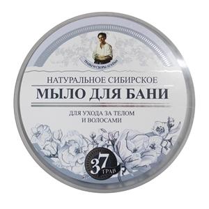 Купить Мыло жидкое для бани «Травы и сборы Агафьи» - Белое, 500 мл в Омске, в магазине Лидер-Март, ЛидерМарт