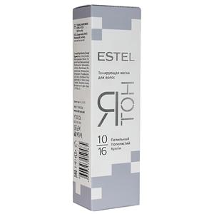 Купить Маска тонирующая для волос «Estel» - Я ТОН. Пепельный 10/16 в Омске, в магазине Лидер-Март, ЛидерМарт