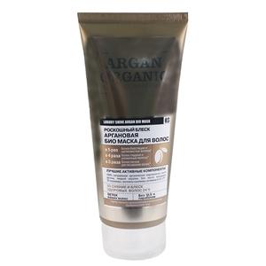 Купить Маска для всех типов волос «Organic shop» - Аргановая, роскошный блеск, 200 мл в Омске, в магазине Лидер-Март, ЛидерМарт