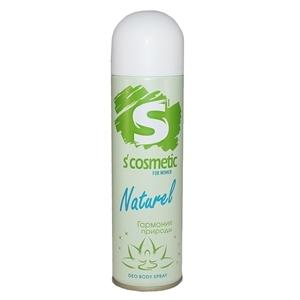 Купить Дезодорант спрей для тела «S'cosmetic» - Гармония природы, 145 мл в Омске, в магазине Лидер-Март, ЛидерМарт