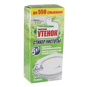 Купить Стикер чистоты для унитаза «Туалетный утенок» - Цитрус, 3 шт. в Омске, в магазине Лидер-Март, ЛидерМарт