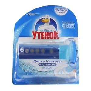 Купить Диски чистоты для туалета «Туалетный утенок» - Морской холод, 38 г в Омске, в магазине Лидер-Март, ЛидерМарт