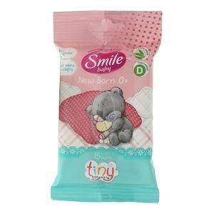 Купить Салфетки влажные «Smile Baby» - Me to You, 15 шт. в Омске, в магазине Лидер-Март, ЛидерМарт