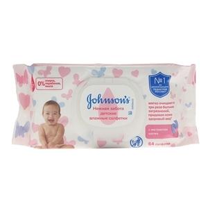 Купить Салфетки влажные для детей «Johnson's Baby», 64 шт. в Омске, в магазине Лидер-Март, ЛидерМарт