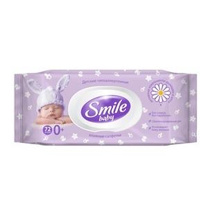 Купить Салфетки влажные детские «Smile» - Baby, Фитолиния в Омске, в магазине Лидер-Март, ЛидерМарт