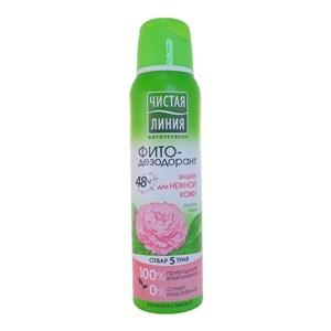 Купить Дезодорант спрей для тела «Чистая линия» - Защита нежной кожи, 150 мл в Омске, в магазине Лидер-Март, ЛидерМарт