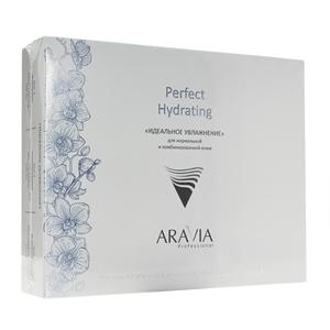 Купить Набор 'Идеальное увлажнение' для лица «Aravia» в Омске, в магазине Лидер-Март, ЛидерМарт