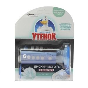 Купить Диски чистоты для туалета «Туалетный Утенок» - Эвкалипт, 5 в 1, 6 шт. по 38 г в Омске, в магазине Лидер-Март, ЛидерМарт