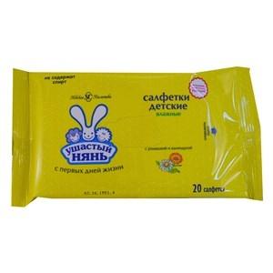 Купить Салфетки влажные для детей «Ушастый нянь» - Очищающие, с ромашкой и календулой, 20 шт. в Омске, в магазине Лидер-Март, ЛидерМарт