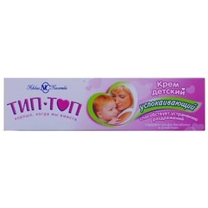 Купить Крем детский «Тип-топ» - Успокаивающий, альфа-бисабол и аллантаин, 40 мл в Омске, в магазине Лидер-Март, ЛидерМарт