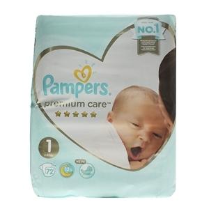 Купить Подгузники детские «Pampers» - Премиум (2-5кг), 72 шт. в Омске, в магазине Лидер-Март, ЛидерМарт