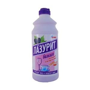 Купить Бальзам для мытья посуды «Лазурит» - Ежевика, 500 мл в Омске, в магазине Лидер-Март, ЛидерМарт