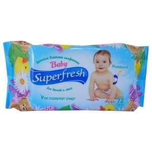 Купить Салфетки влажные «Superfresh» - Для детей и мам, ромашка, 72 шт. в Омске, в магазине Лидер-Март, ЛидерМарт
