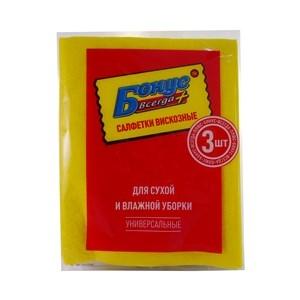 Купить Салфетки вискозные для уборки «Бонус», 3 шт. в Омске, в магазине Лидер-Март, ЛидерМарт