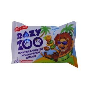 Купить Салфетки влажные для детей «Crazy zoo» - Тропический коктейль, с аллантоином, 20 шт. в Омске, в магазине Лидер-Март, ЛидерМарт