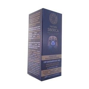 Купить Крем вокруг глаз «Natura Siberica Men» - Орлиный взгляд, 30 мл в Омске, в магазине Лидер-Март, ЛидерМарт
