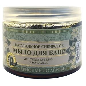 Купить Мыло жидкое для бани «Травы и сборы Агафьи» - Черное, 500 мл в Омске, в магазине Лидер-Март, ЛидерМарт