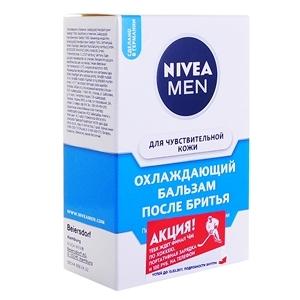 Купить Бальзам охлаждающий после бритья «NIVEA Men» - Для чувствительной кожи, 100 мл в Омске, в магазине Лидер-Март, ЛидерМарт