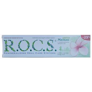 Купить Паста зубная «R.O.C.S.» - Цветок жасмина, 75 мл в Омске, в магазине Лидер-Март, ЛидерМарт