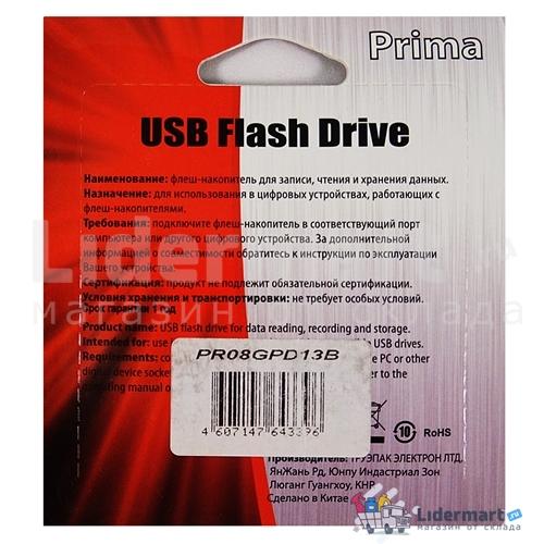 Kupit Flash Karta Prima 8gb Pd 13 Black Usb 2 0 V Omske
